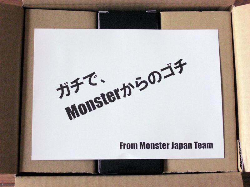 MONSTER Present_02