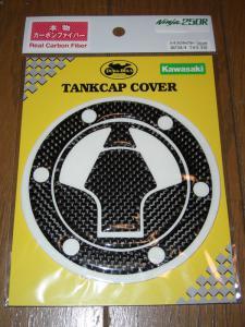 tank cap cover