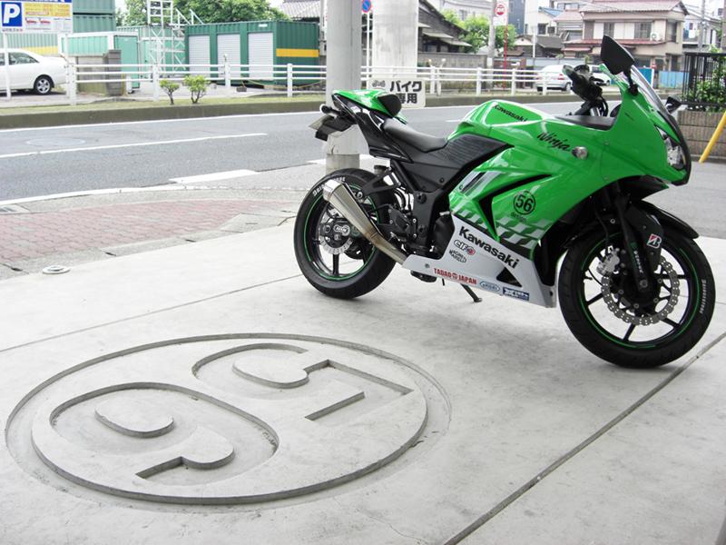 2year_Ninja_56_01