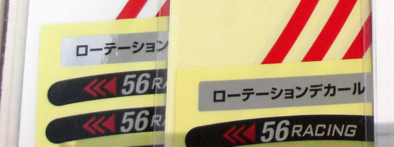 56RACING_RotationMark