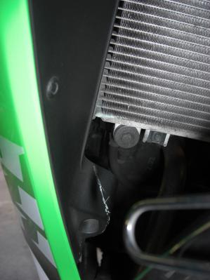 Ninja_radiator