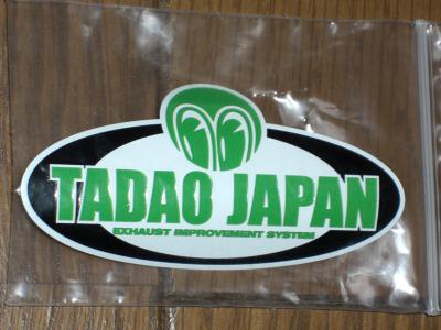 Tadao_Emblem
