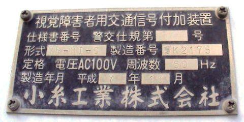 誘メNo.004-プレート01