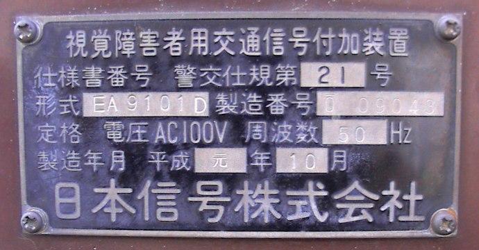 誘メNo.005-プレート01