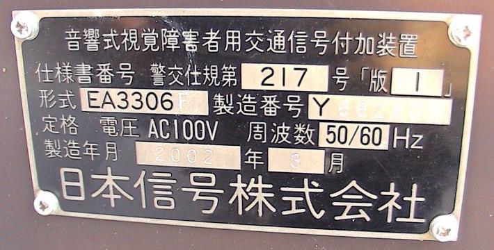 誘メNo.006-プレート01