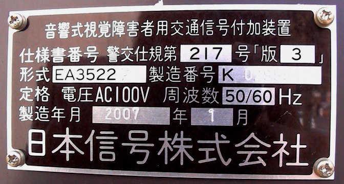誘メNo.007-プレート01