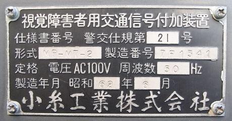 メメNo.004-プレート01