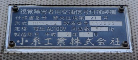 誘メNo.008-プレート01