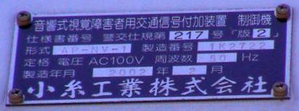 誘導メNo.009-プレート01