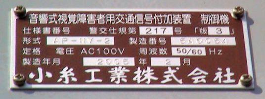 誘メNo.010-プレート01