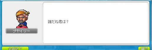 Maple130103_043635.jpg
