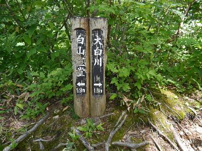1キロ標識