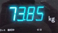 体重が減った@2012.6.27