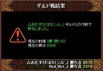 RedStone 12.06.05gv 結果