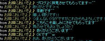 RedStone 12.09.23 1