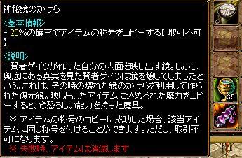 RedStone 12.10.21 1