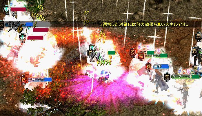 RedStone 12.10.28gv 1