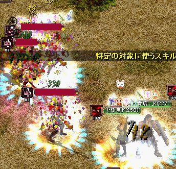 RedStone 12.11.23gv 1
