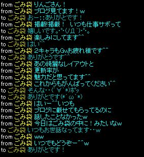 RedStone 12.11.23 2