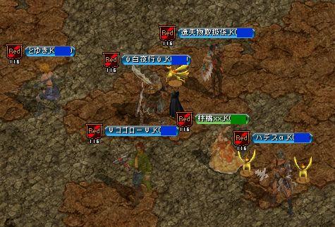 RedStone 12.12.12gv メンバー