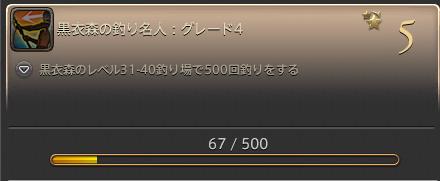 新生14 366日目 初日はここまでで終了~