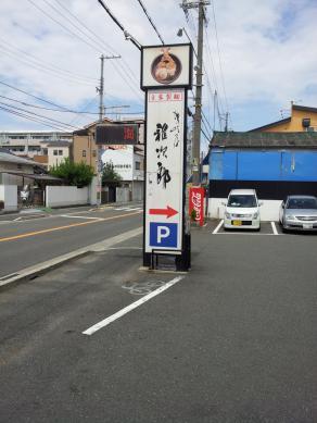 20120902_114216.jpg