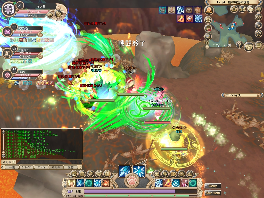 snapshot_20121212_002447.jpg