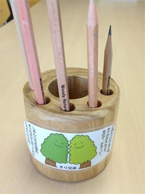 桐の鉛筆立て