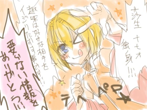 sasaki.png
