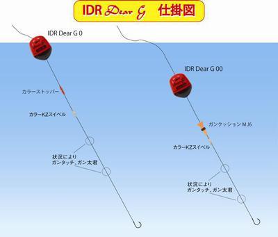 20121011225754da6.jpg