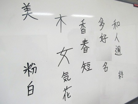 漢字ゲーム③ 伝達