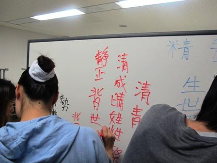 漢字ゲーム① 読み