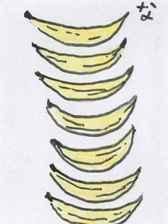 ななつ ながい バナナ