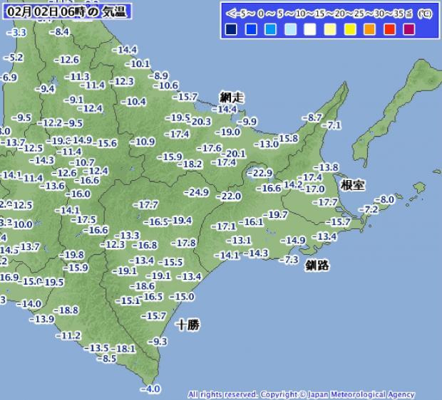 2014年2月2日06時の北海道の気温分布