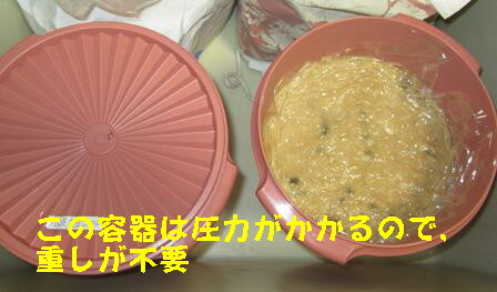 みそ作り (6)