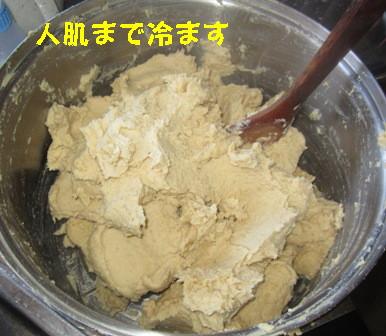 みそ作り (3)
