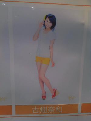 e-furuhatanao_convert_20120921100154.jpg