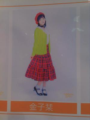 e-kanekoshiori_convert_20120921100249.jpg
