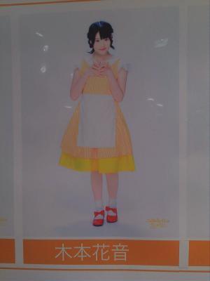 e-kimotokanon_convert_20120921100308.jpg