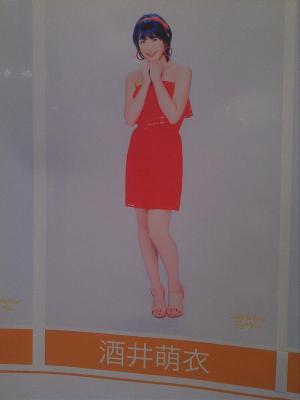 e-sakaimei_convert_20120921100412.jpg