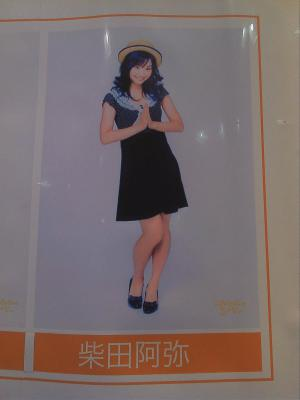 e-shibatatawareko1_convert_20120921100524.jpg