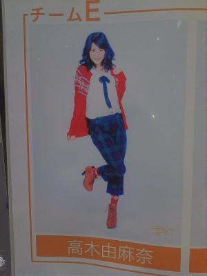 e-takagiyumana_convert_20120921100551.jpg
