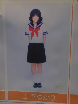 e-yamashitayukari_convert_20120921100818.jpg