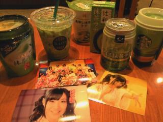 fc2blog_20121012210359c1c.jpg