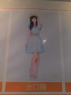 s-deguchiaki_convert_20120919013405.jpg