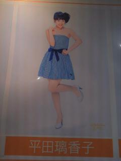 s-hiratarikako_convert_20120919013505.jpg