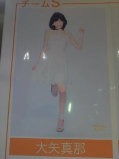 s-ooyamasana_convert_20120919013224.jpg
