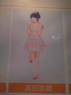 s-takadashiori_convert_20120919021327.jpg