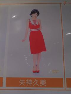 s-yagamikumi_convert_20120919014938.jpg