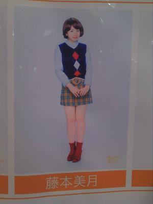 t-fujimotomitsuki_convert_20120921100908.jpg
